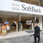 A Quick Intro to Investing in SoftBank Stock